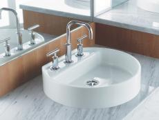 SP0268_wading-pool-sink_s4x3