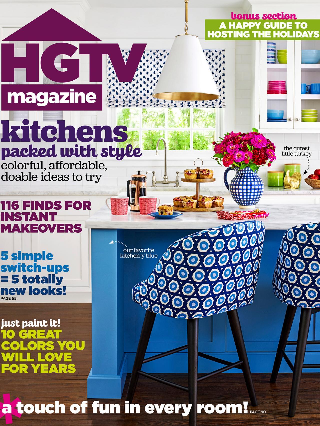 HGTV Magazine: November 2016